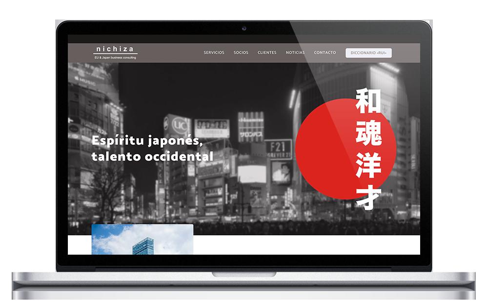 Nichiza ★ Asesores legales Japón-España ★ Website